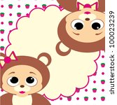 baby card with cute bear.... | Shutterstock .eps vector #100023239
