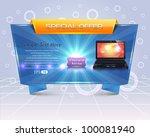 origami style banner template... | Shutterstock .eps vector #100081940