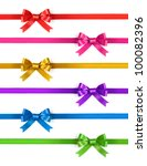 Colorful Ribbons With Bows On A ...