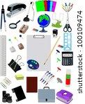 stationery 3 | Shutterstock .eps vector #100109474