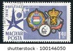 hungary   circa 1957  stamp... | Shutterstock . vector #100146050