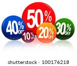 3d colorful circles with... | Shutterstock . vector #100176218