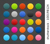 25 Round Blank Web Button....
