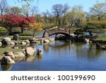 Beautiful and tranquil Osaka Japanese Garden in Chicago - stock photo