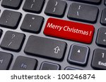 merry christmas message or holiday greetings. - stock photo