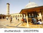 aleppo syria october 12 ...   Shutterstock . vector #100295996