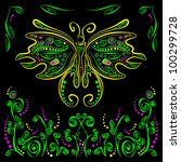Bright Vector Butterfly With...