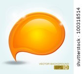 vector glossy speech bubble