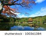 The Kinkakuji  Golden Pavilion...