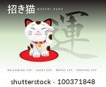 maneki neko  japanese lucky cat ...