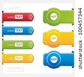 set of paper tags   Shutterstock .eps vector #100457344