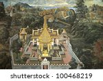 thai mural painting on the wall ... | Shutterstock . vector #100468219