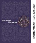 vector folder design background | Shutterstock .eps vector #100526800
