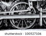 Steam Locomotive Wheels  Black...