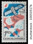 czech republic   circa 1980  a... | Shutterstock . vector #100535176