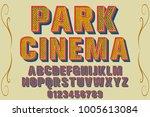vintage font typeface... | Shutterstock .eps vector #1005613084