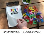top view notebook writing 2017... | Shutterstock . vector #1005619930