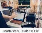 closeup shot of caucasian...   Shutterstock . vector #1005641140