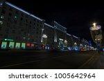 tverskaya street  moscow ... | Shutterstock . vector #1005642964