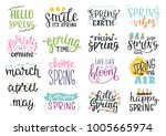 vector illustration of spring... | Shutterstock .eps vector #1005665974