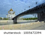 the cathedral of christ the... | Shutterstock . vector #1005672394