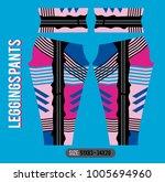 leggins pants fashion vector... | Shutterstock .eps vector #1005694960