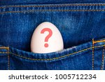 White Egg In A Jeans's Pocket...