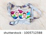 samara  russia   january 20 ... | Shutterstock . vector #1005712588