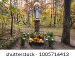 Catholic Shrine In Kampinos...