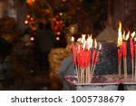 group of burning red chinese... | Shutterstock . vector #1005738679