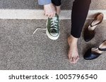 health care or life balance... | Shutterstock . vector #1005796540