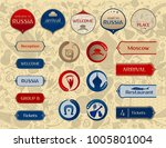 world of russia  set of icons ... | Shutterstock .eps vector #1005801004