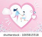 love joyful couple on white... | Shutterstock .eps vector #1005815518