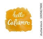 vector calligraphic inscription ... | Shutterstock .eps vector #1005827800