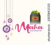illustration of happy maha... | Shutterstock .eps vector #1005841510