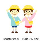 boy and girl kindergarten... | Shutterstock .eps vector #1005847420
