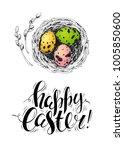 vector handwritten ink... | Shutterstock .eps vector #1005850600