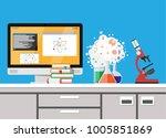 laboratory equipment  jars ... | Shutterstock . vector #1005851869