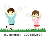 kindergarten child playing with ... | Shutterstock . vector #1005852634