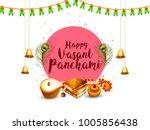 happy vasant panchami...   Shutterstock .eps vector #1005856438