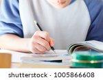 junior high school students to... | Shutterstock . vector #1005866608