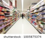 Abstract grocery store...