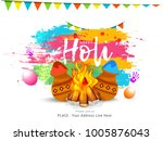 party flyer or poster for... | Shutterstock .eps vector #1005876043