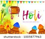 indian festival of happy holi... | Shutterstock .eps vector #1005877963