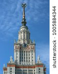 moscow  russia   may 28  2016.... | Shutterstock . vector #1005884344