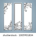 set of vertical spring banners. ... | Shutterstock . vector #1005901834