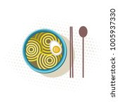 noodles with egg top view.... | Shutterstock .eps vector #1005937330