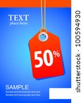 sale tag  vector | Shutterstock .eps vector #100594930