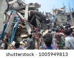 dhaka  bangladesh   april 24 ... | Shutterstock . vector #1005949813
