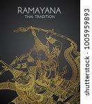 rama battle a giant of thai...   Shutterstock .eps vector #1005959893